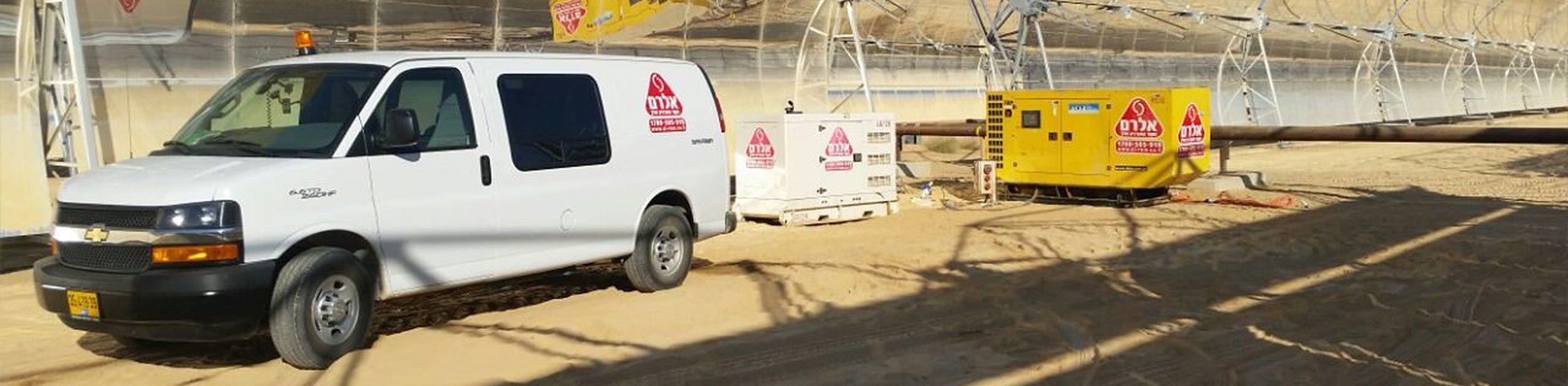 """גנרטורים מושכרים מאלרם להקמת הפרויקט הסולארי הגדול במזה""""ת המוקם בנגב"""