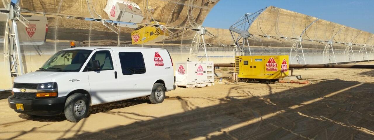 """גנרטורים של אלרם להקמת הפרויקט הסולארי הגדול במזה""""ת המוקם בנגב"""