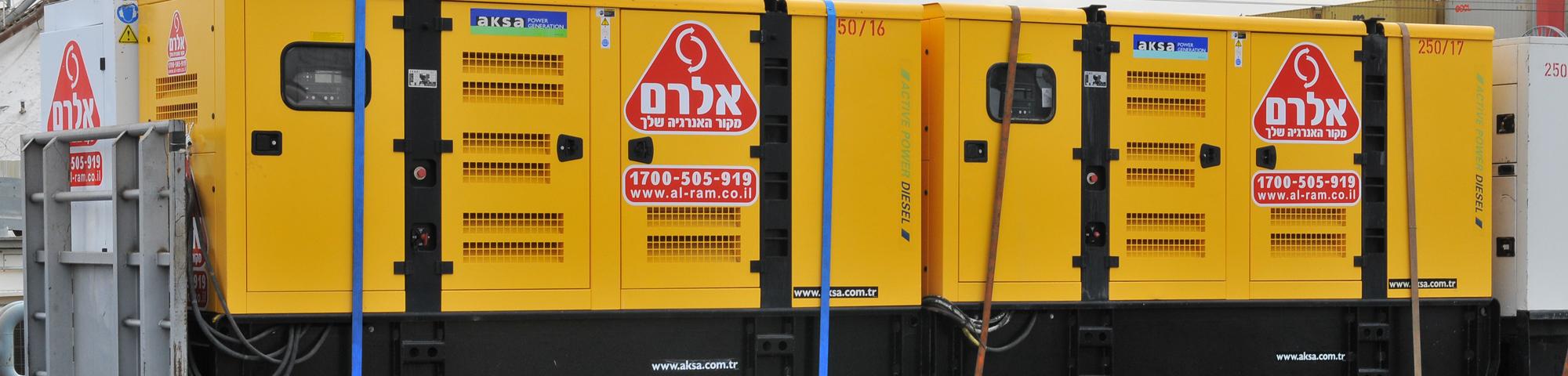משאית מובילה 2 גנרטורים בעוצמת 2000KVA