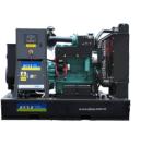 APD 110 C - השכרות גנרטורים- אלרם גנרטורים