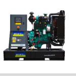 APD 43 C - גנרטור להשכרה - אלרם גנרטורים