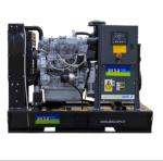 APD 70 A - השכרת גנרטורים - אלרם גנרטורים